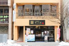 shops-pic04
