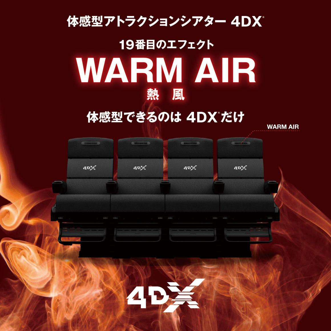 4dx-warm